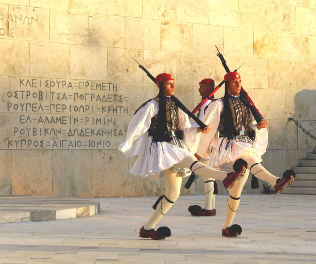 Эвзоны. Президентская гвардия Греции