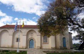 Като Лефкара острова Кипр