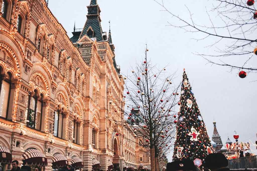 Назван лучший город России, чтобы встретить Рождество 2019