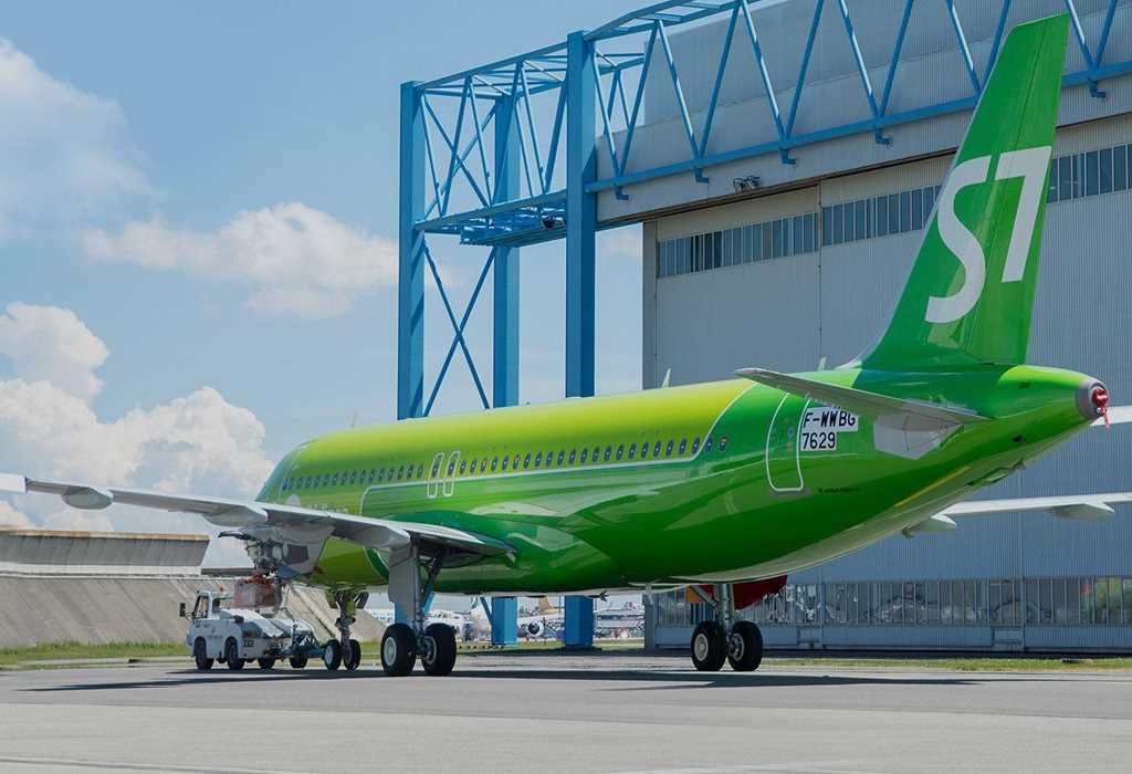 S7 Airlines открывает маршрут в Ниццу