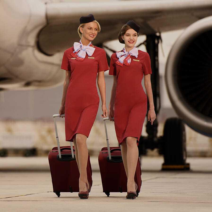 Уральские авиалинии: рождественская распродажа