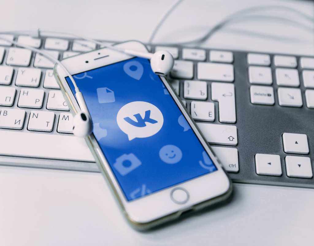 Бесплатные курсы от Академии ВКонтакте